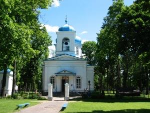 Rezekne, Latvia (photo by lv.wikipedia.org)